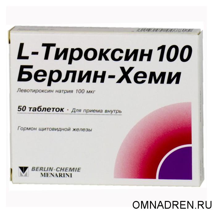 тироксин и потенция