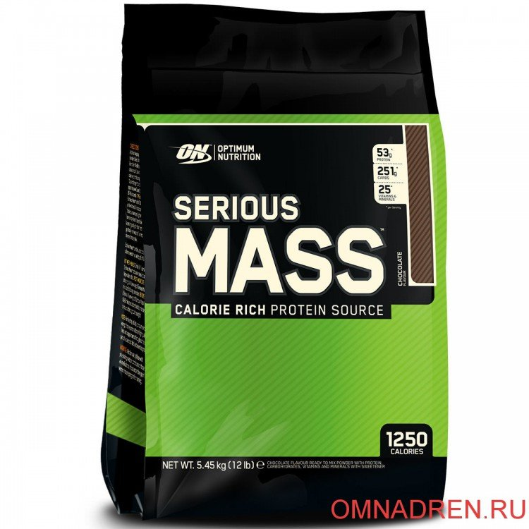 ON Serious Mass (5.45 kg)